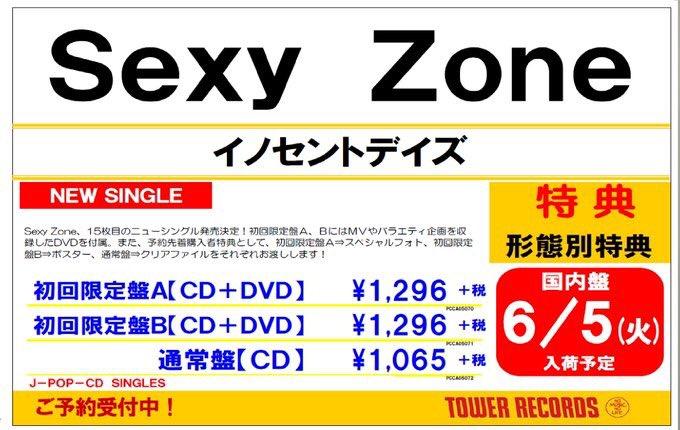 0c337a380be タワーレコード広島店(@TOWER_Hiroshima)/2018年04月 - Twilog