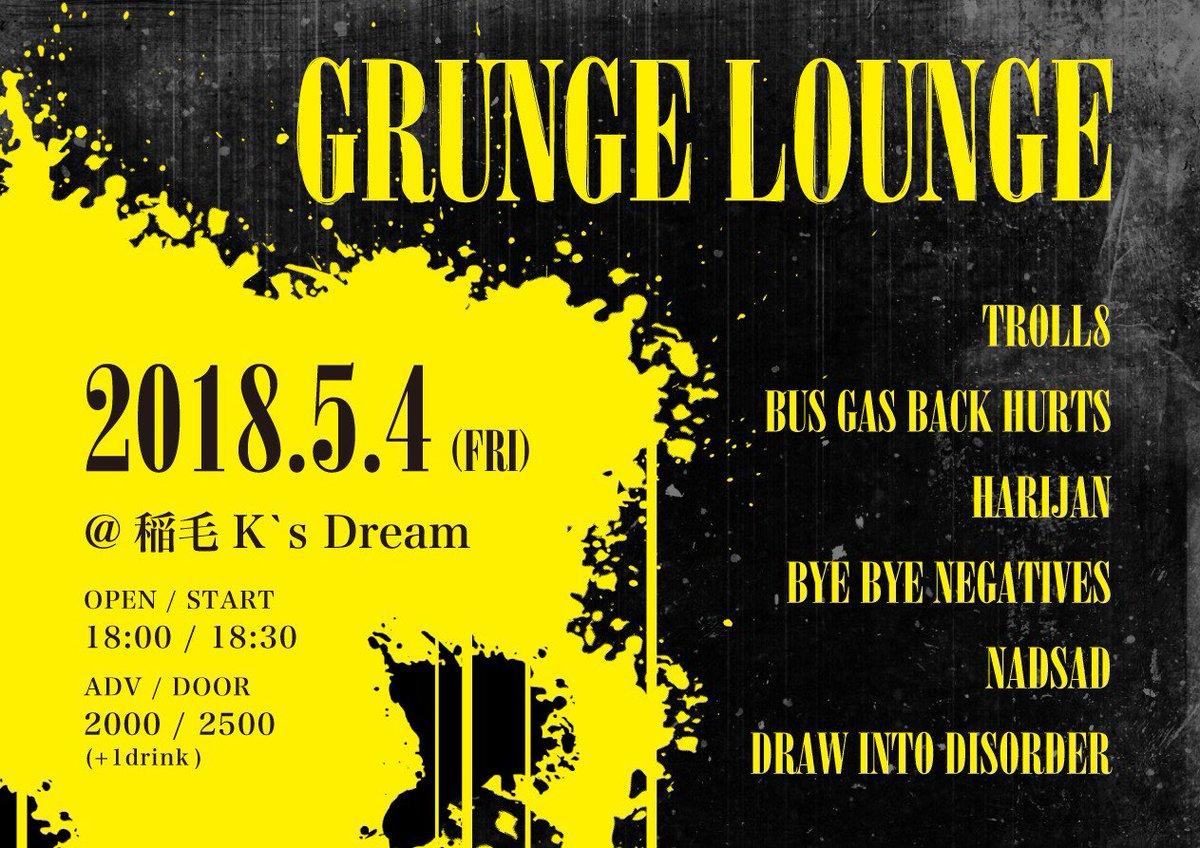 寺田 敏也 On Twitter 今週です 5 4 金 稲毛k S Dream Grunge