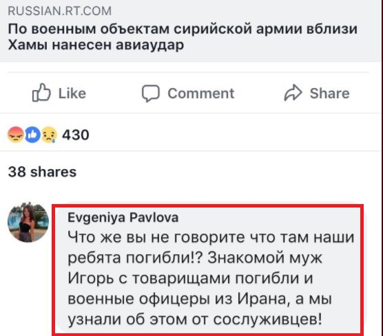 """С первых дней АТО планы РФ были разрушены. Кремлю не удалось навязать миру тезисы, что в Украине состоялся """"госпереворот"""", - Порошенко - Цензор.НЕТ 7611"""
