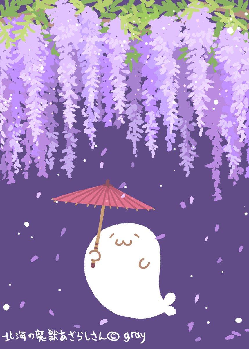 藤の雨 前に色鉛筆イラストで似たようなの描いたけどリメイクってことで… #あざらしさん