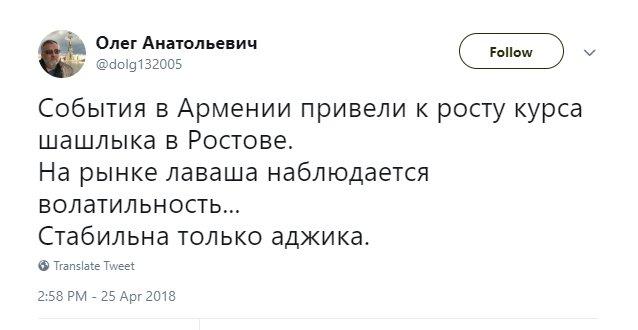 Лидер оппозиции Никол Пашинян выдвинут на пост премьер-министра Армении - Цензор.НЕТ 6510