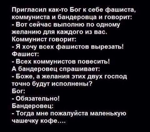 Вступати до українських вишів кримчанам допомагатимуть 35 освітніх центрів, - Міносвіти - Цензор.НЕТ 9405