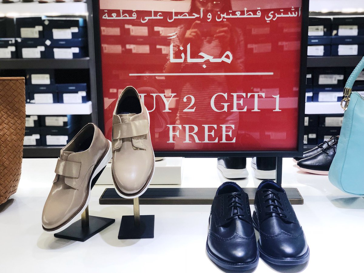 1fce356569 Dubai Outlet Mall on Twitter
