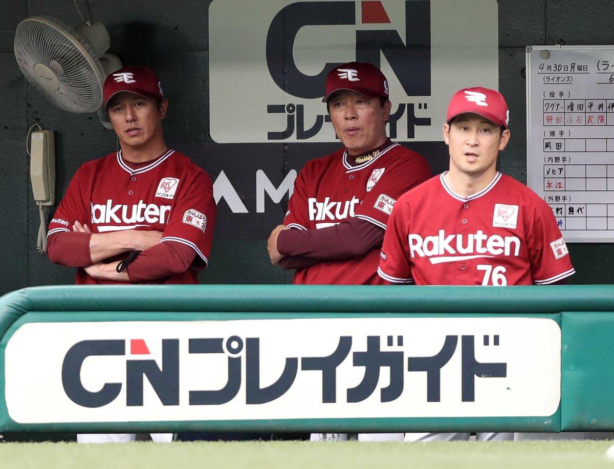 日刊スポーツ新聞社東北取材班 o...
