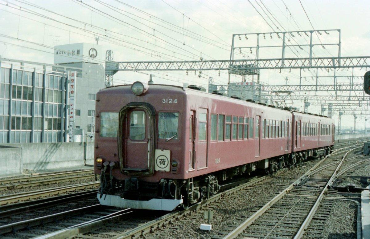 "PON吉 on Twitter: ""近鉄 2250系 荷物電車、鮮魚列車 用に格下げ直後。… """