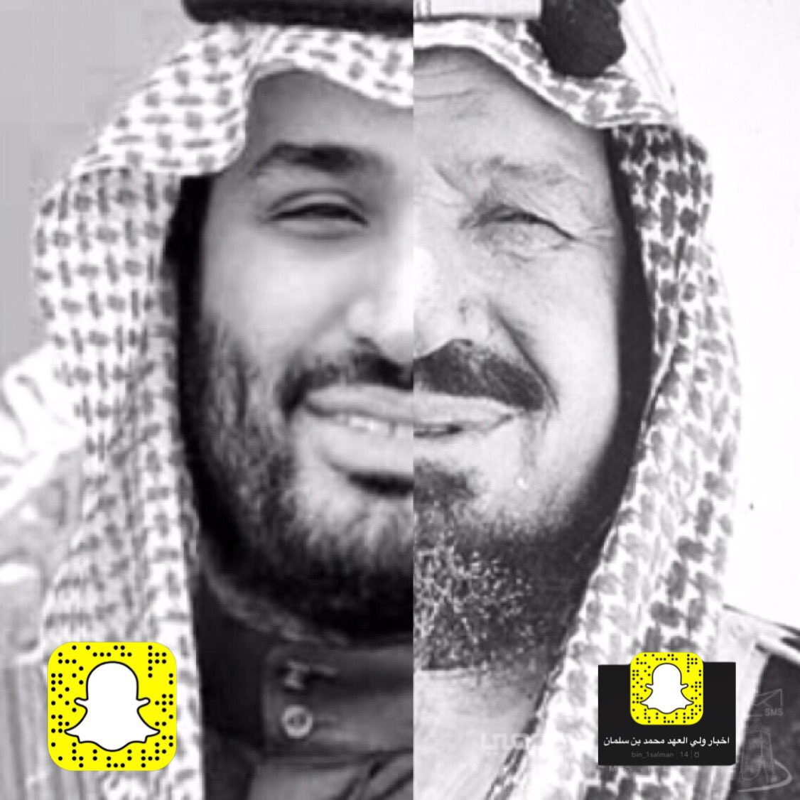 سناب محمد بن سلمان Bin Salman0 Twitter