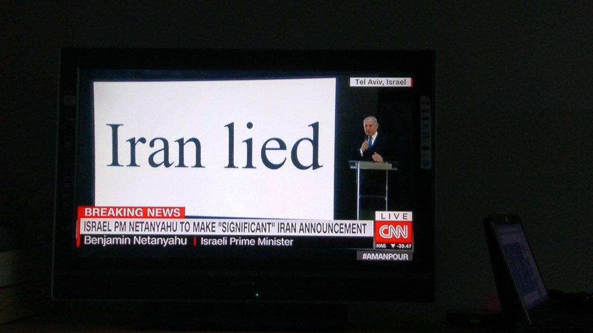 Картинки Нетаньяху