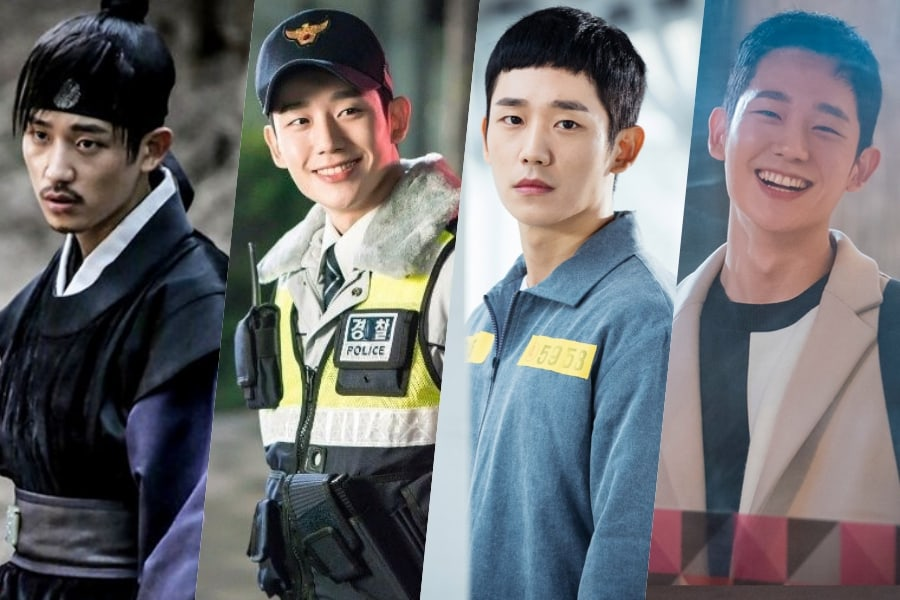 Soompi En Twitter 8 Characters Junghaein Played Before Melting