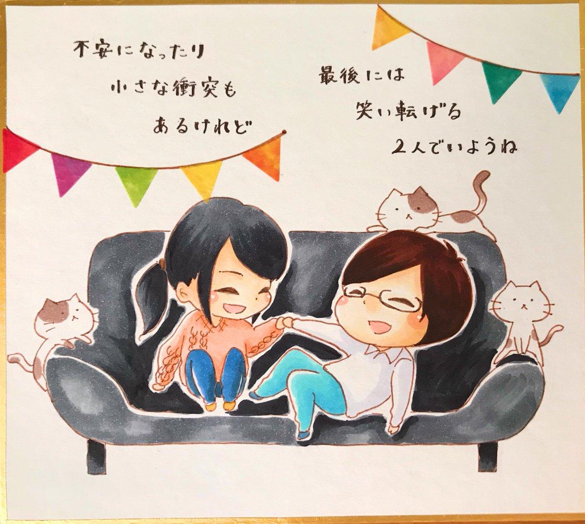 """namida.r on twitter: """"将来もずっと 笑い転げるような日常を😌 #似顔絵"""