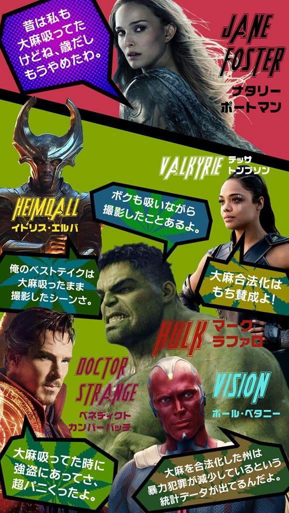 日本の俳優だとなかなか答えづらいインタビューにもバシバシ回答しちゃうアベンジャーズ