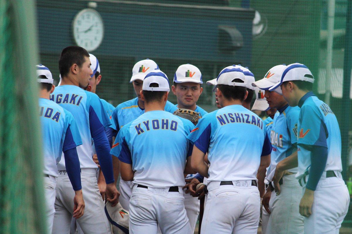 大 部 野球 健 高崎