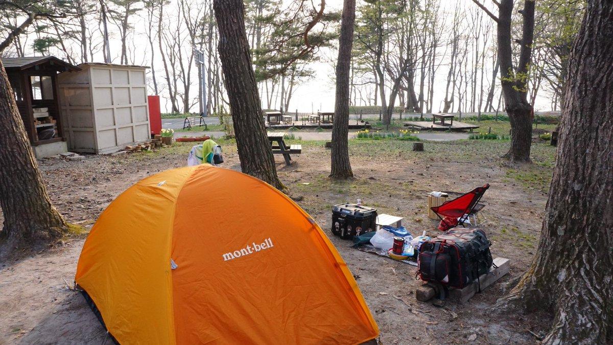 キャンプ 場 田沢湖