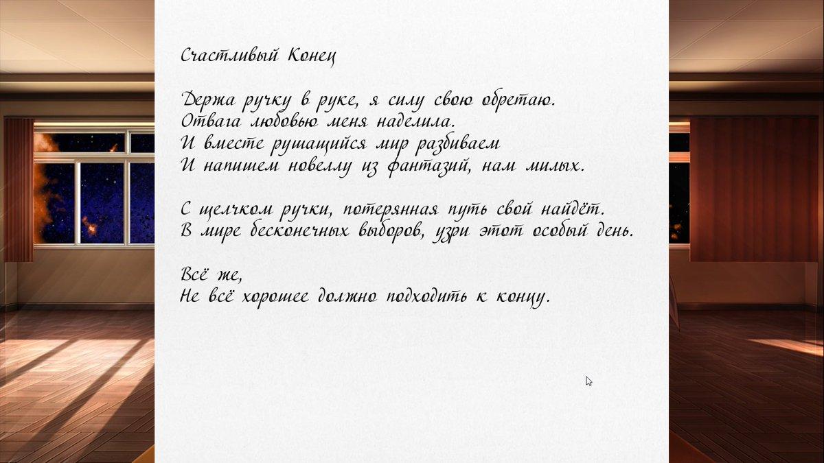 Monikas Poems 7