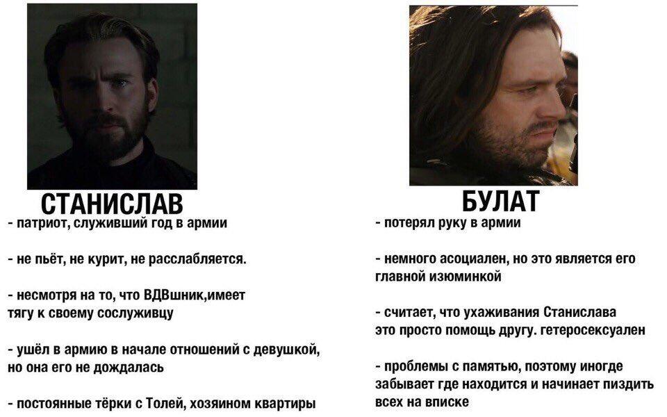 Мстители 4 Twitter: Эдуард Петров (@PartyMatrix)