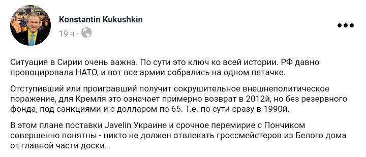 Блокирование доступа наблюдателей к российско-украинской границе говорит о нежелении Москвы выполнять Минские договоренности, - миссия США при ОБСЕ - Цензор.НЕТ 1693