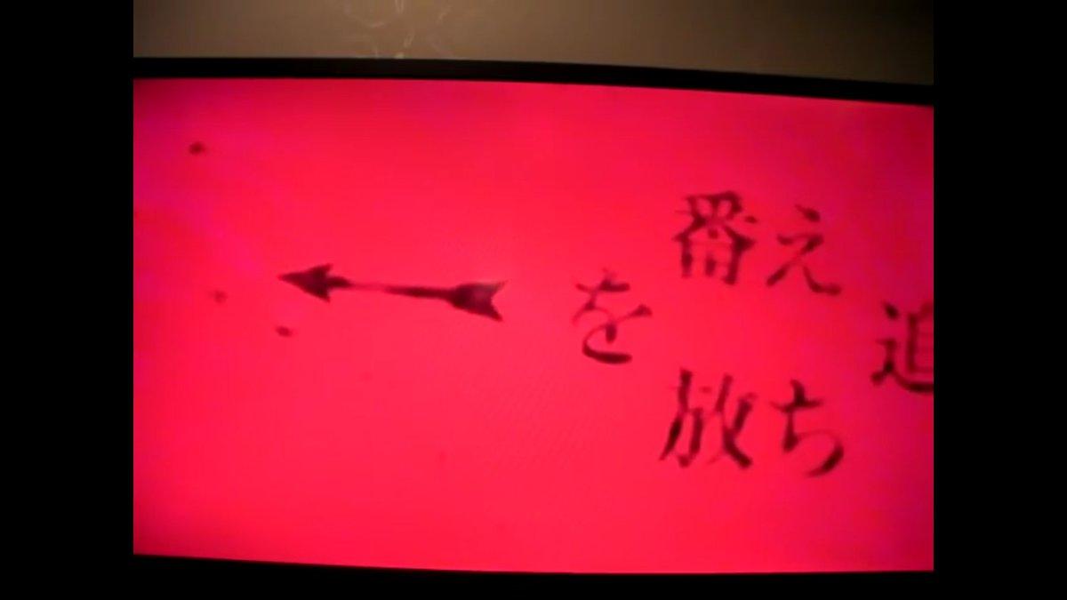 意味 紅蓮 歌詞 の 弓矢