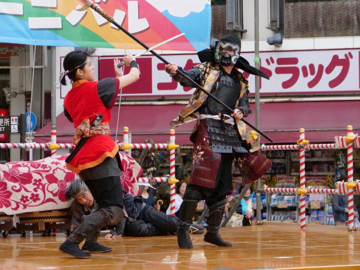 蒲田 カーニバル