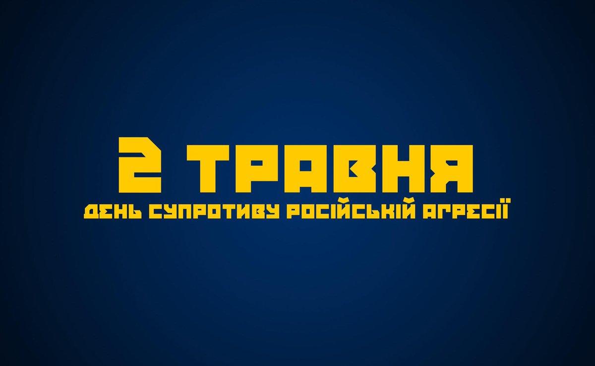 Пограничники не пустили в Украину трех иностранных пророссийских пропагандистов, которые хотели освещать события в Одессе - Цензор.НЕТ 8212