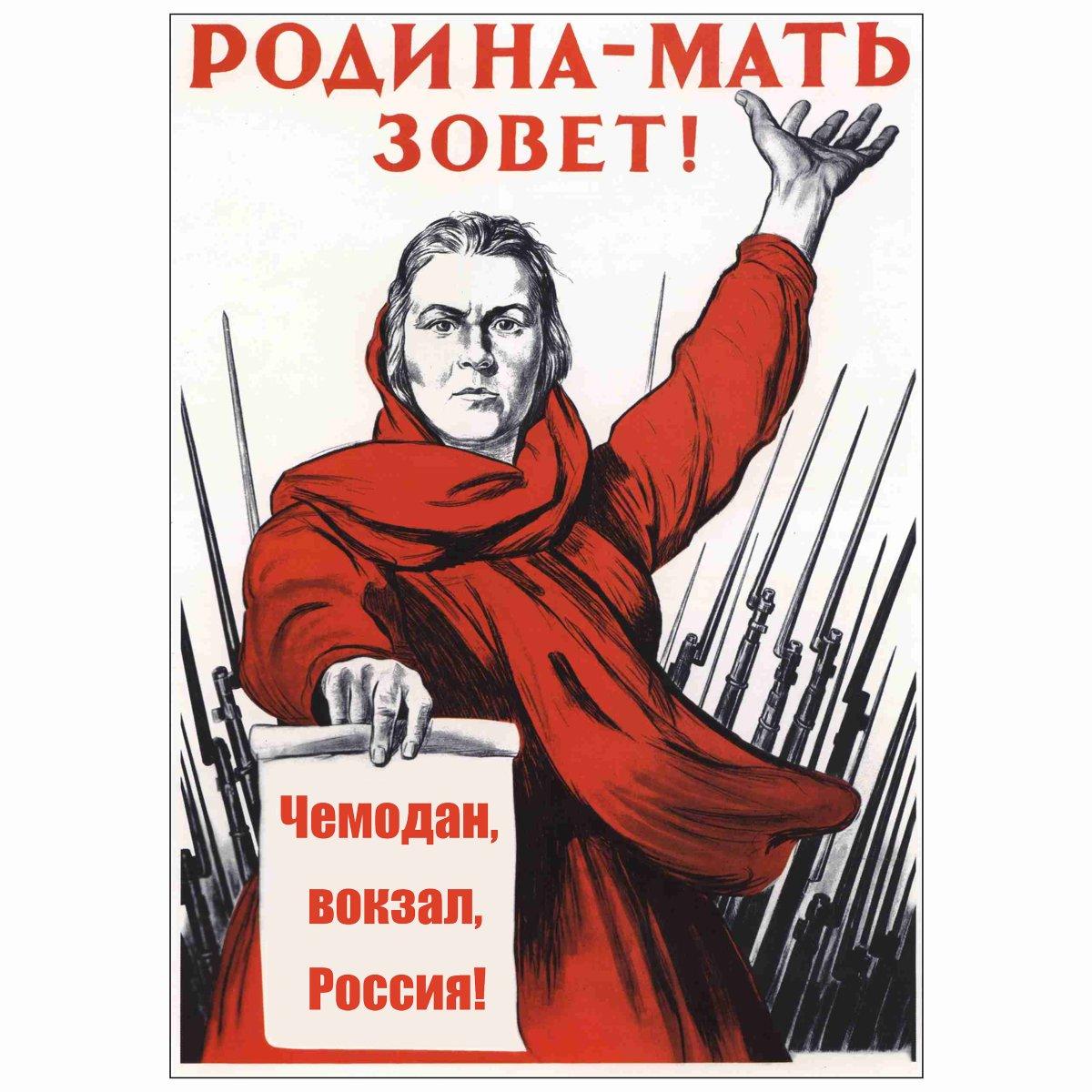 РНБО ввів санкції проти юридичних та фізичних осіб, пов'язаних із російською агресією проти України - Цензор.НЕТ 3004