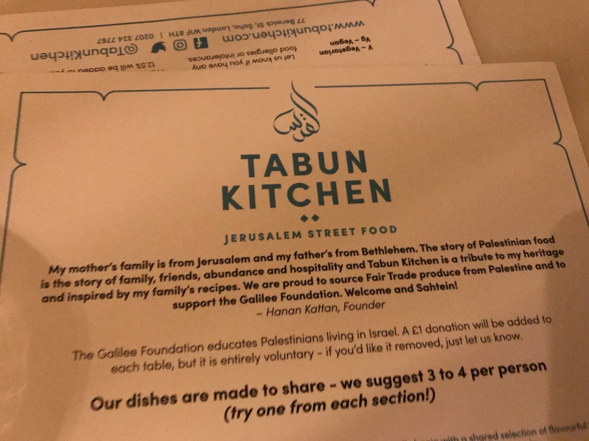TabunKitchen photo