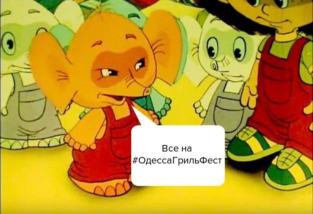 Річниця трагедії в Одесі: правоохоронці заступили на охорону громадського порядку - Цензор.НЕТ 2222