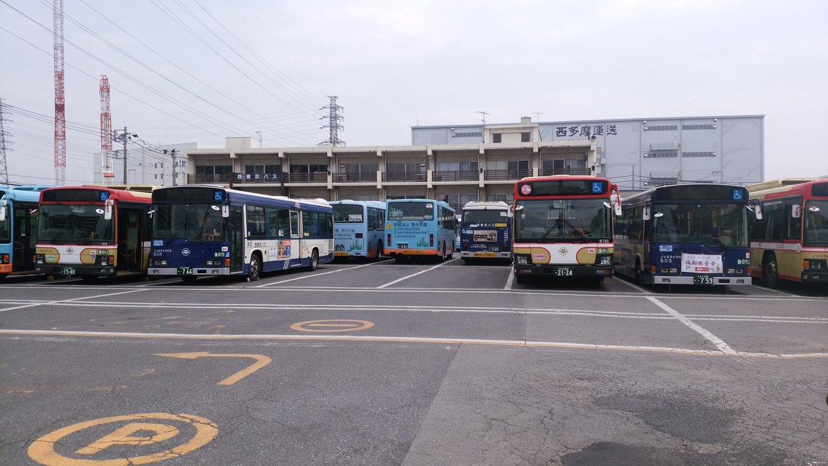 """桑都市交通局 on Twitter: """"西東京バス青梅営業所、ここに来たのは多摩 ..."""