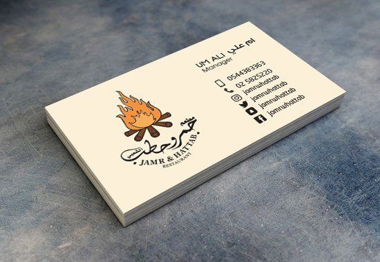 Gcs on twitter custom business card designing services in abu 0 replies 0 retweets 0 likes reheart Image collections