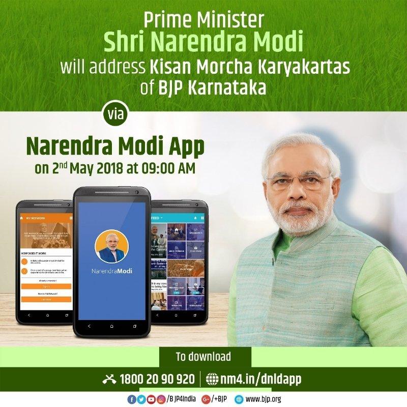 PM Modi to address Kisan Morcha Karyakartas in Karnataka @narendramodi @narendramodi_in https://t.co/0P1m2tkrRs