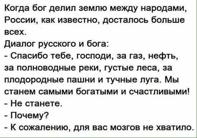Пограничники не пустили в Украину трех иностранных пророссийских пропагандистов, которые хотели освещать события в Одессе - Цензор.НЕТ 7347