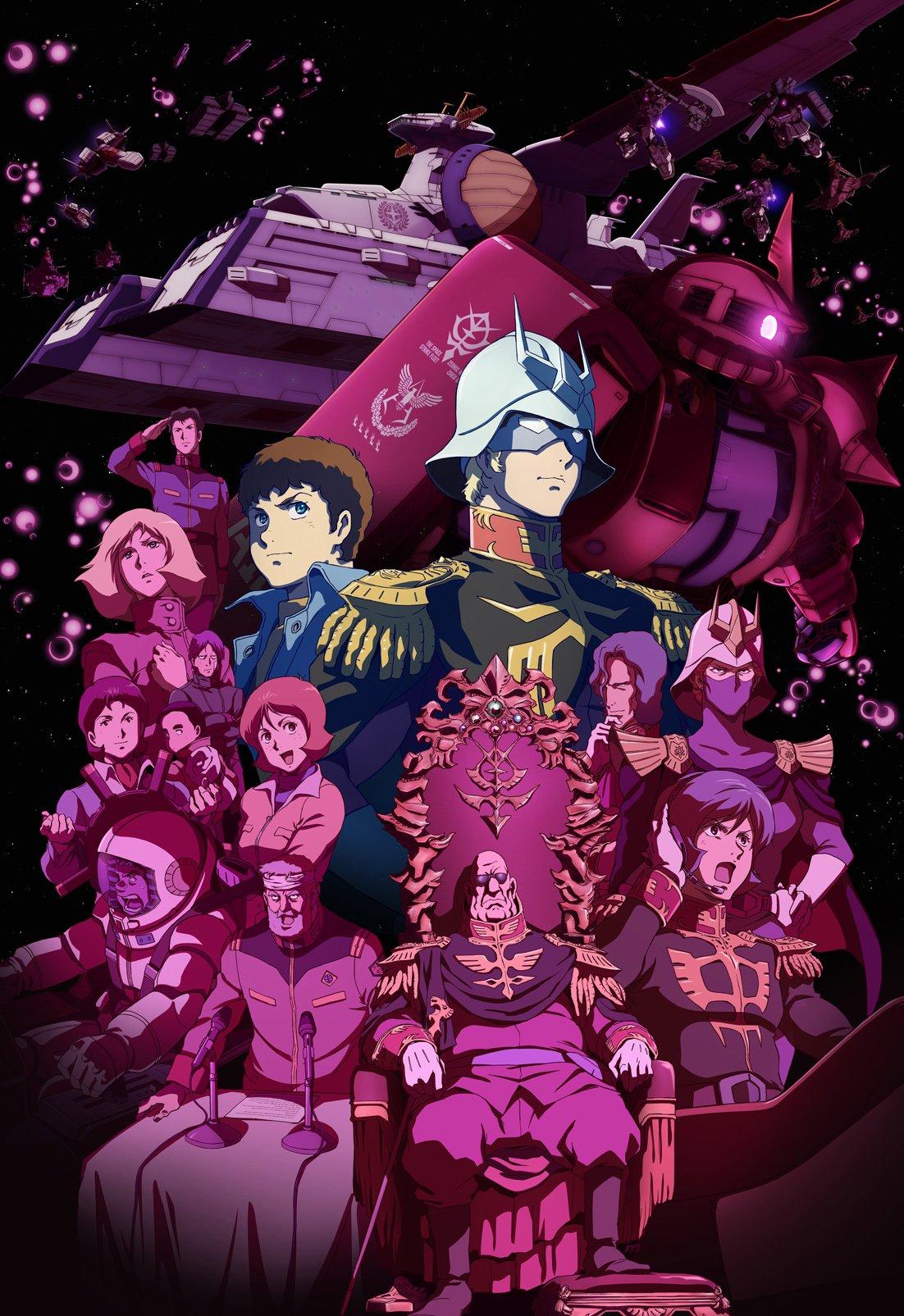 Risultati immagini per 機動 戦士 ガンダム the origin 誕生 赤い 彗星