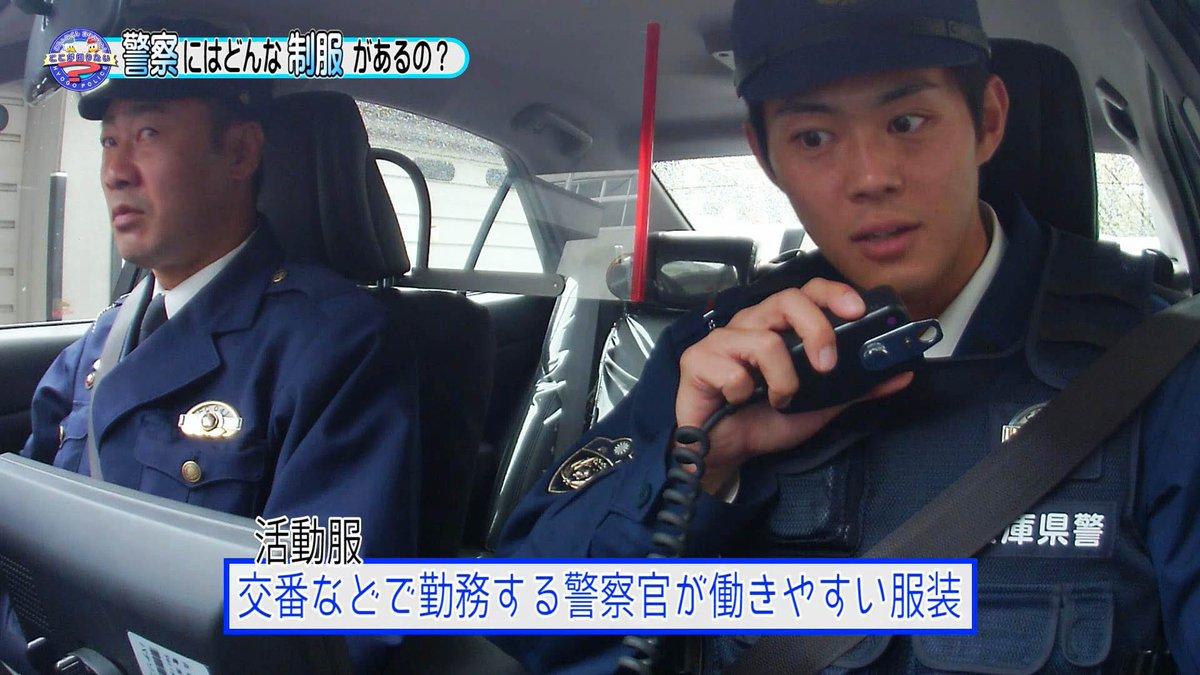"""兵庫県警察ツイッター on Twitter: """"【こんにちは県警です】 5月5日 ..."""