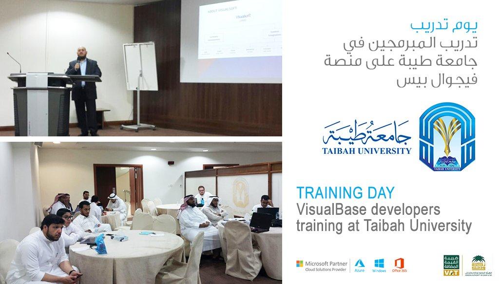 يوم تدريب - تدريب المبرمجين في #جامعة_طيبة (@taibahu) على منصة #فيجوال_بيس Training Day - #VisualBase developers training at #Taibah University
