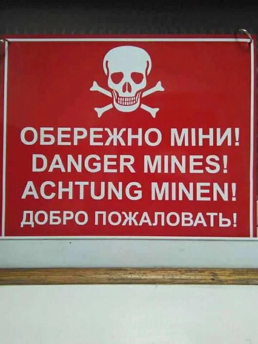 За добу в Україну не пустили 33 громадян РФ, - Держприкордонслужба - Цензор.НЕТ 5070