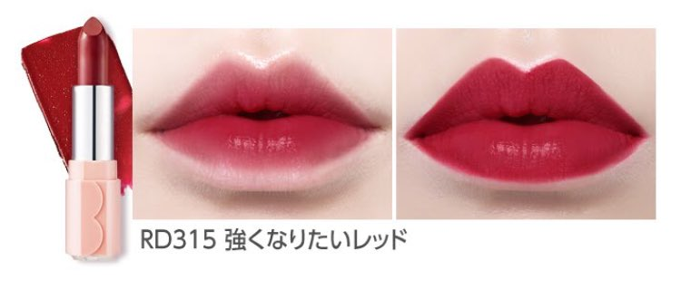 new styles 16d55 237ac 牛タン в Twitter: