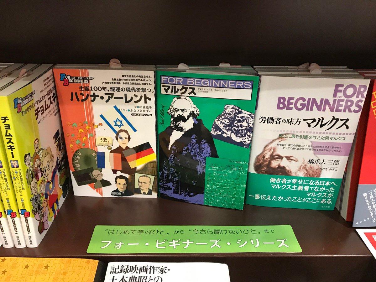 """現代書館 Twitter પર: """"岩波ホールでは、映画「マルクス・エンゲルス ..."""