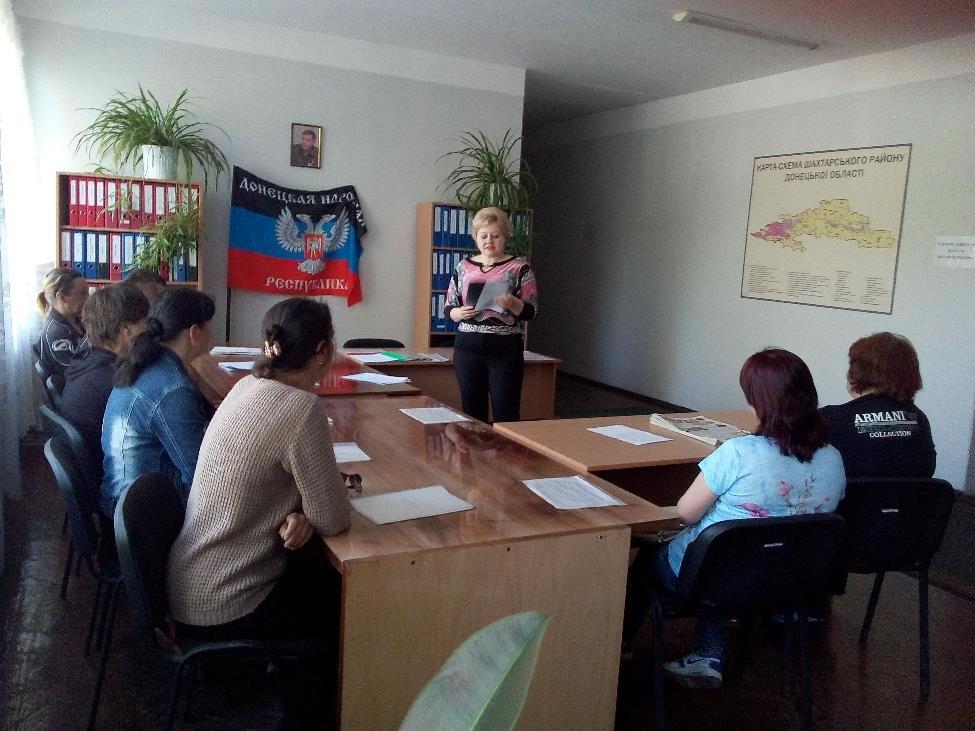 Презентация по окружающему миру 2 класс ты и твои друзья школа россии