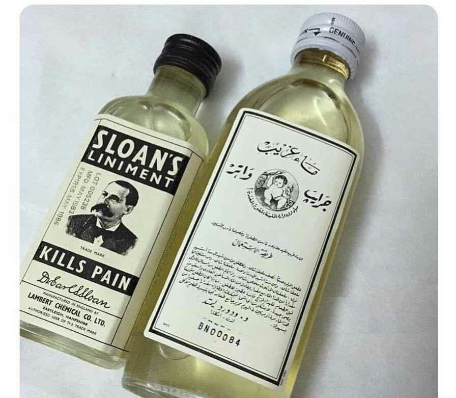 أرض الذكريات Sur Twitter شراب ماء غريب ودواء سلونس كانا يستخدمان قديما في الخليج كمسكن لمغص الأطفال
