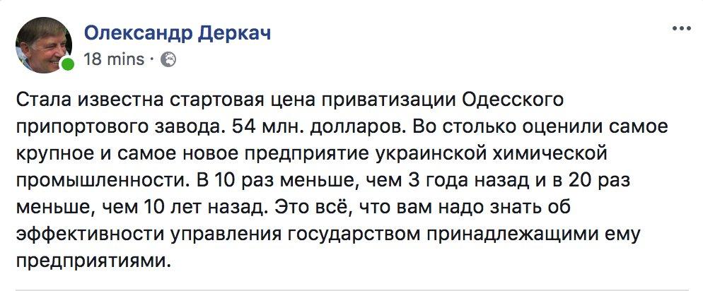 Президент подписал закон, упрощающий реабилитацию репрессированных в годы тоталитарного режима - Цензор.НЕТ 9585
