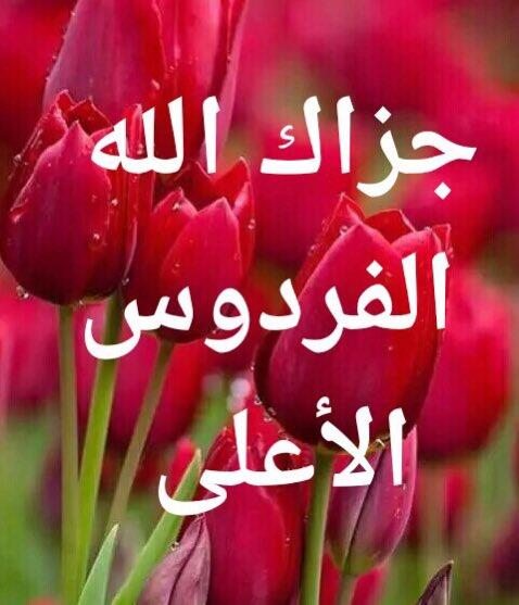 Sindrilla On Twitter الله يسلمك ويحفظك من كل شر ومكروه يارب ربي يطول بعمرك اخي ابو رولا