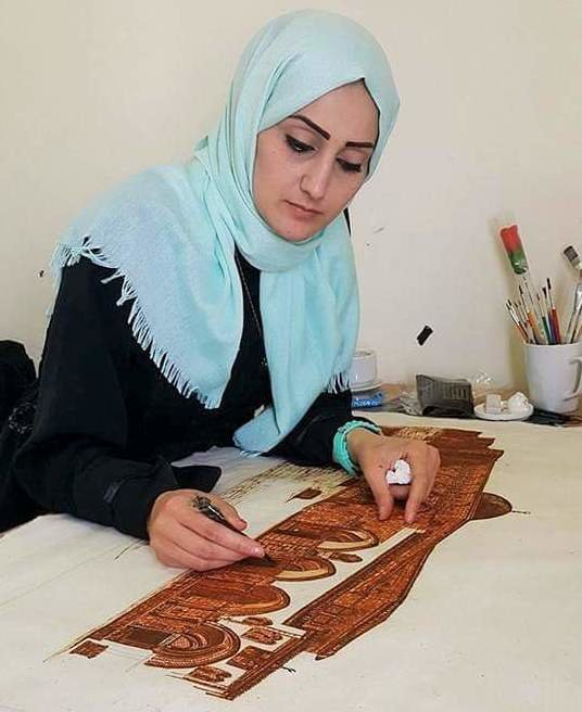 Картинки по запросу Fatima Al-Ghoul