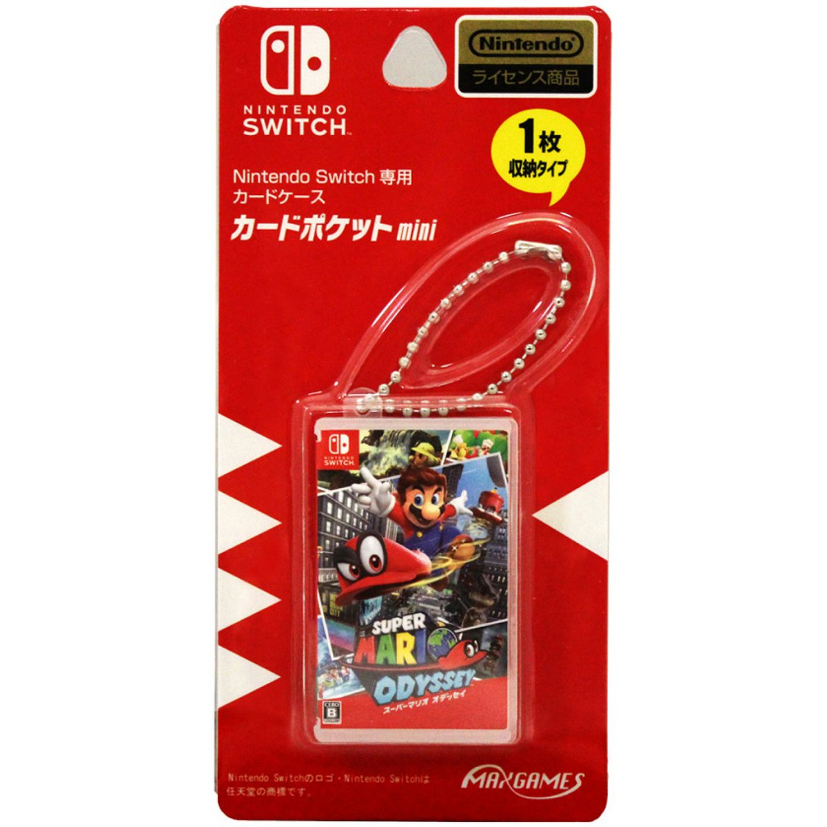 Uzivatel Nintendo Wire Na Twitteru The Nintendo Switch Mini Game Case Cart Holders Are Now Available To Order Via Play Asia Save 3 With Code Ninwire On Orders Of 19 Or More Https T Co Ubfpn45q7u