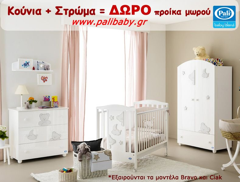 a71f2628d5e Pali Baby (@Pali_Baby_Isl) | Twitter