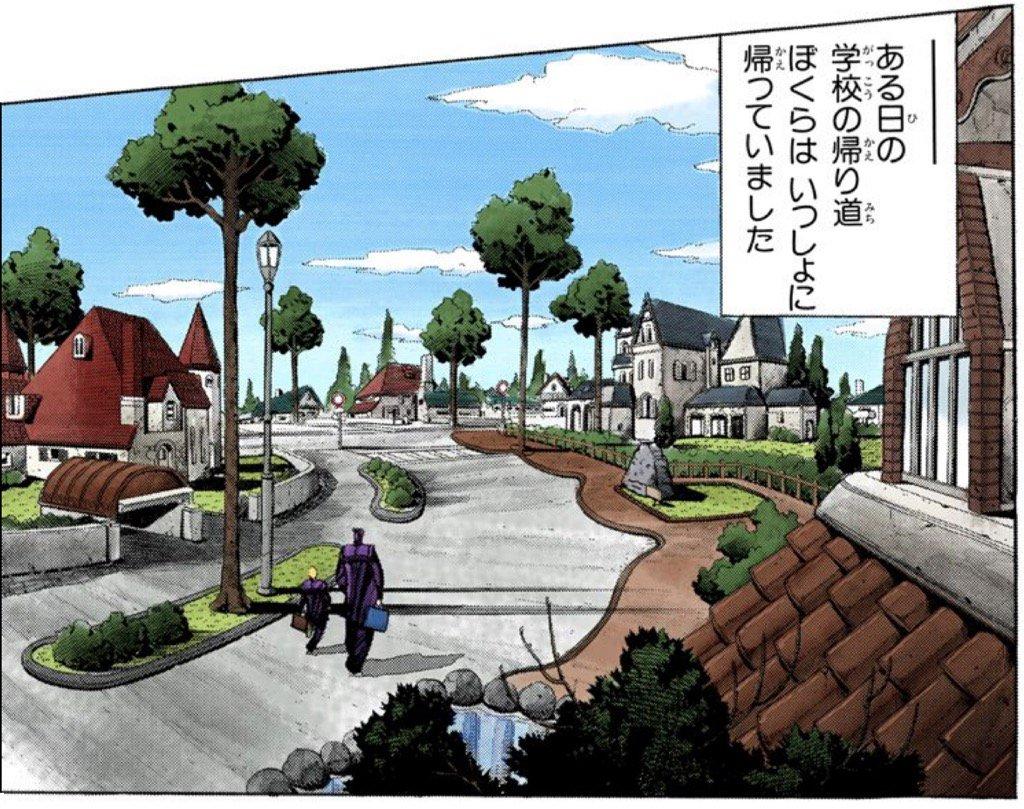 杜 王 町 モデル