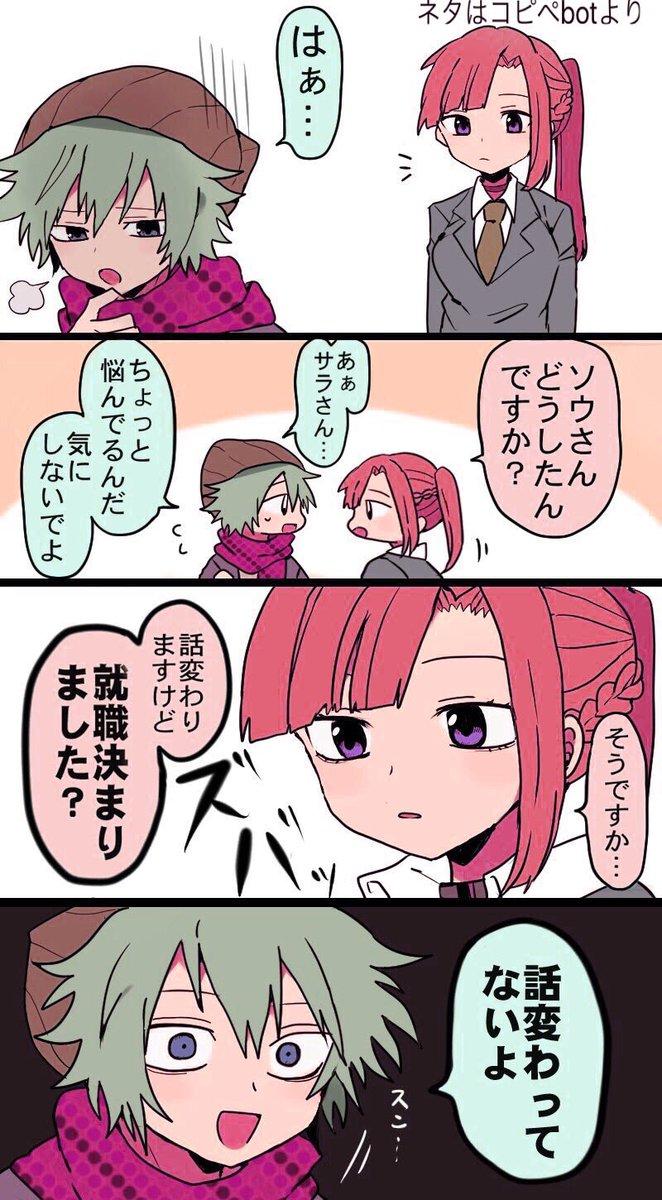 キミ ガ シネ イラスト