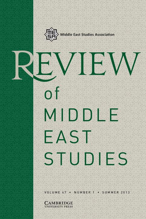 Review of Middle East Studies cover