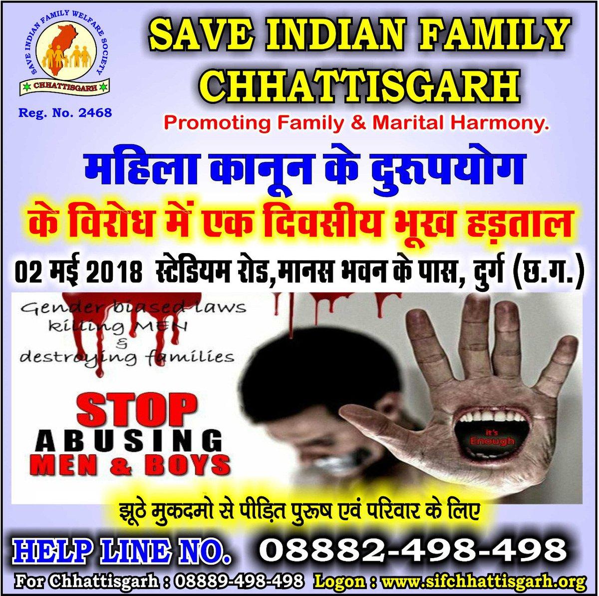 Argho On Twitter Sif Chhattisgarh Held One Day Symbolic Hunger