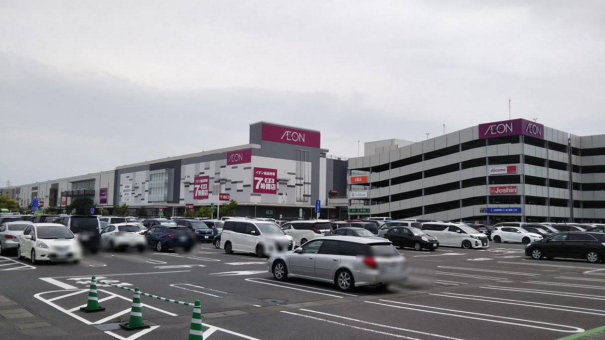イオン 浦和 美園 店