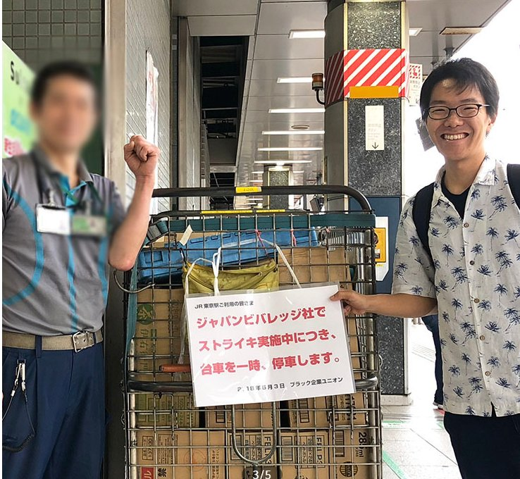 "dorosien on Twitter: ""順法闘争からストライキへ かつては国鉄の運転 ..."