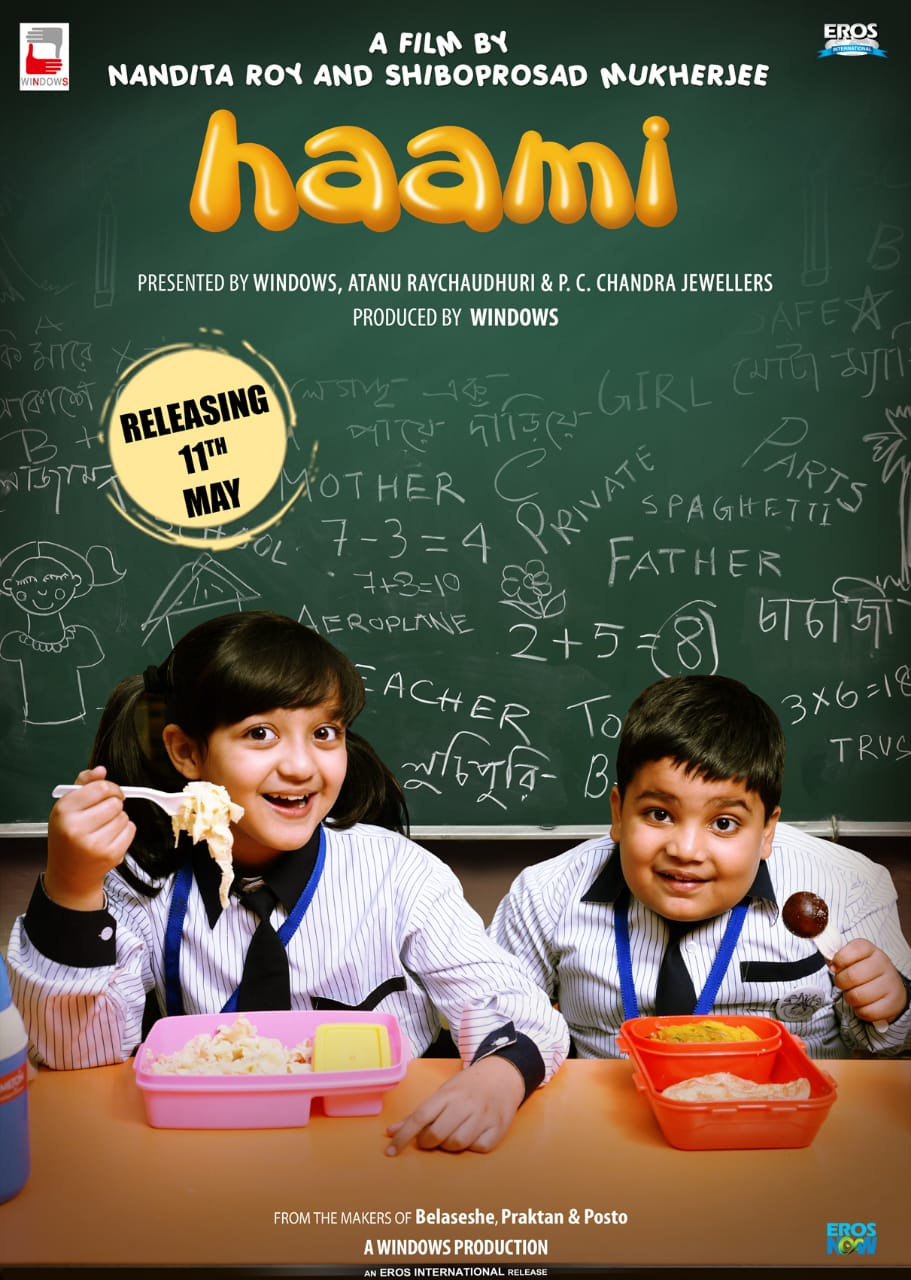 Haami (2018), Movie Cast, Story and Release Date