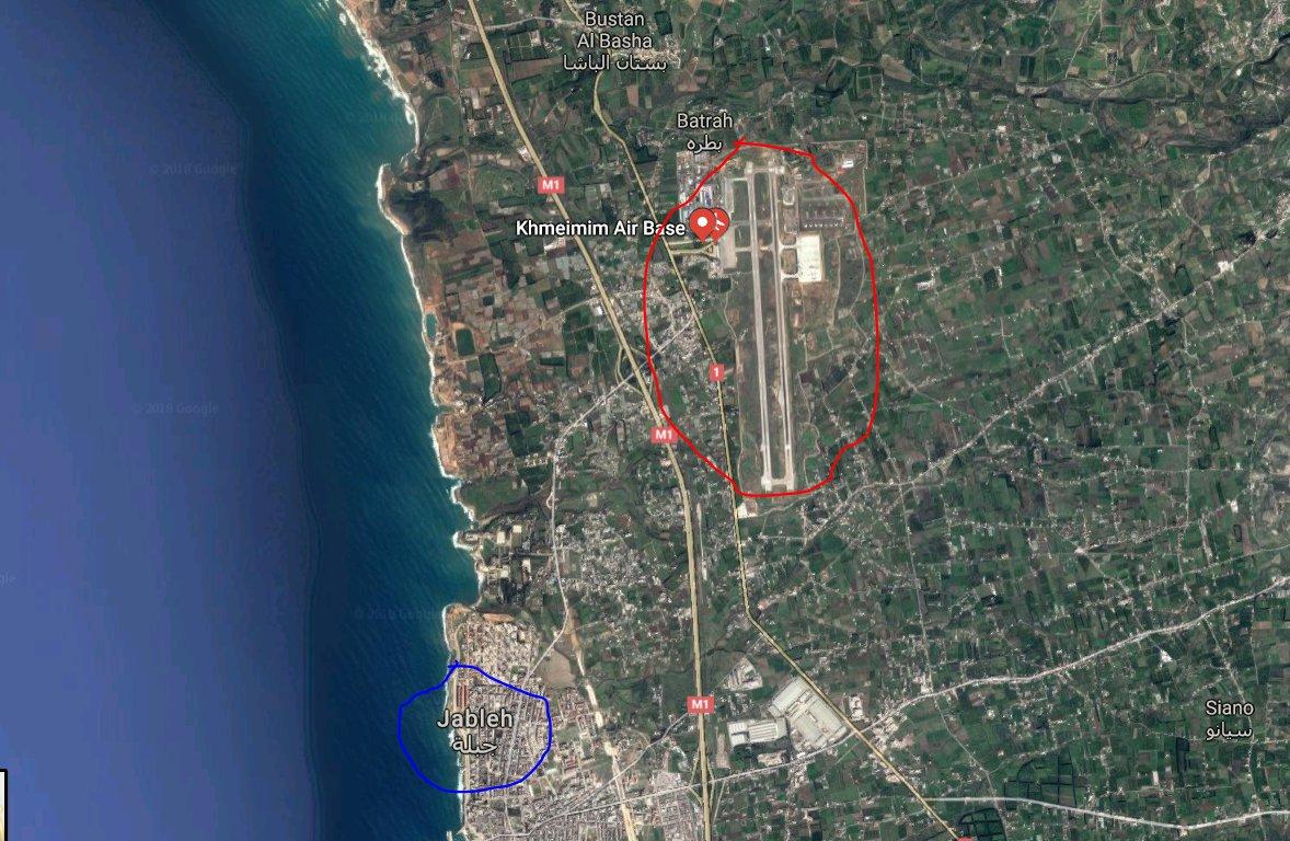 В районе Хмеймима разбился Су-30